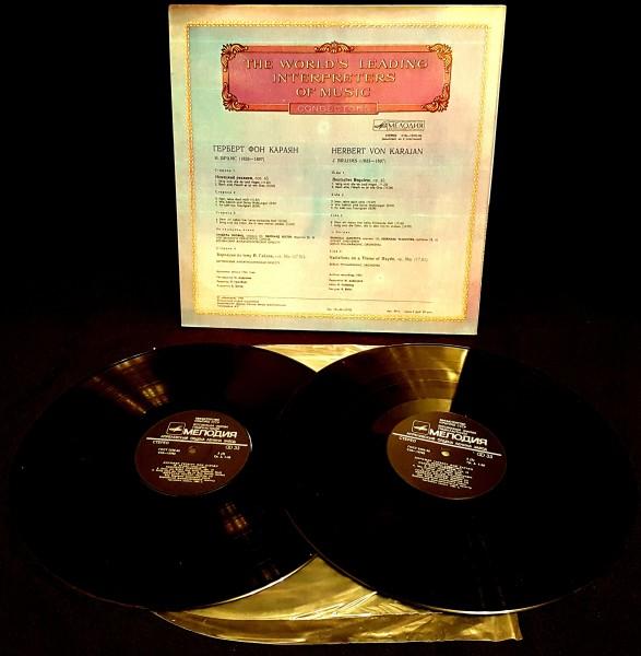 Herbert Von Karajan Gatefold 2 X 12 Lp Vinyl Depressive