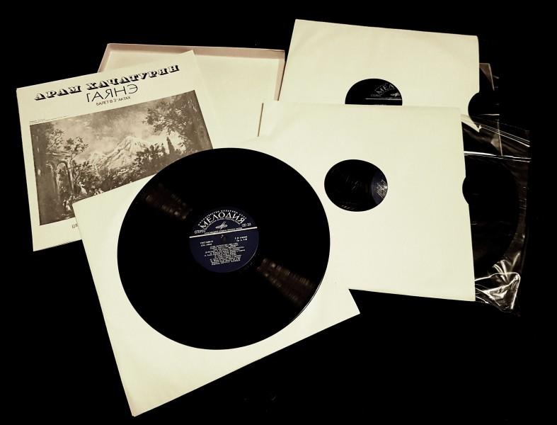 Aram Il Yich Khachaturian Gayan 233 H 3 X 12 Lp Vinyl Boxsed